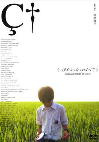 All About Lily Chou-Chou - Theatrical release poster