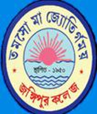 Jangipur College - Image: Logo Jangipur College
