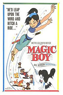 1959 film directed by Taiji Yabushita