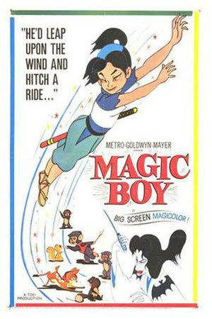 Magic Boy (film) - Magic Boy promotional poster
