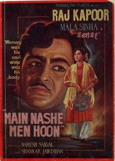 <i>Main Nashe Mein Hoon</i> 1959 Indian film