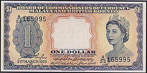 Malaya and British Borneo dollar - Image: Malaya&British Borneo 1Dollars front