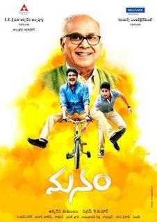 <i>Manam</i> (film) 2014 film written and directed by Vikram Kumar