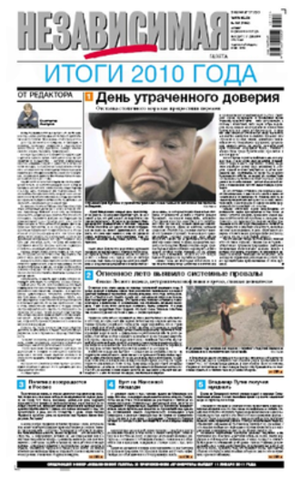 Nezavisimaya Gazeta - Front page on 30 December 2010