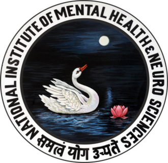 National Institute of Mental Health and Neurosciences - Official insignia of the NIMHANS
