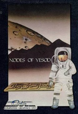 Nodes of Yesod