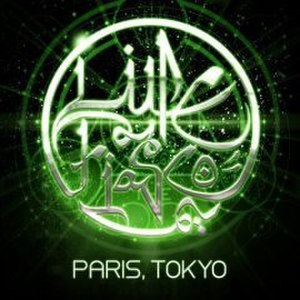 Paris, Tokyo - Image: Paris,Tokyo 2