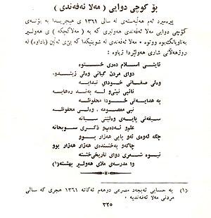 "Mulla Effendi - Piramerd's ""On the death of Mulla Effendi"""