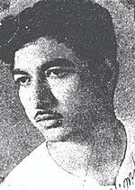 Sachay in young age.jpg