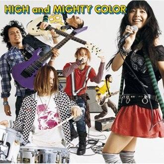 San (album) - Image: San Jacket (CD+DVD)