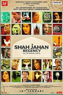 <i>Shah Jahan Regency</i> Bengali drama film directed by Srijit Mukherji