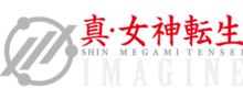Shin Megami Tensei; Imagine logo.png