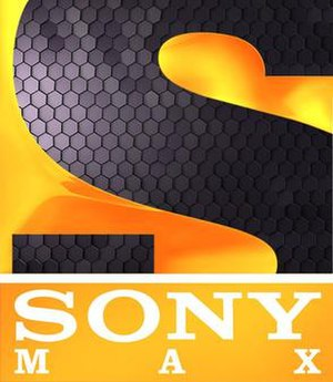 Sony MAX (South Africa) - Image: Sony max za logo