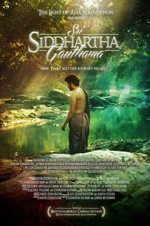 Sri Siddhartha Gautama (film) - official poster