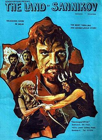 The Land of Sannikov - Original film poster