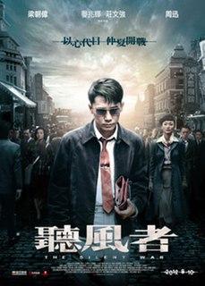 <i>The Silent War</i> (2012 film)