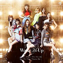 Wake Me Up Twice Song Wikipedia