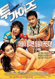 Image Result For Minutes Korean Movie