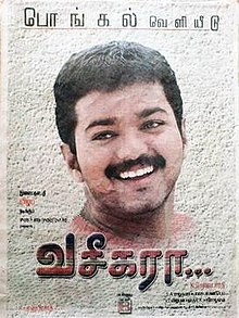 Vaseegara Vijay Movie.jpg
