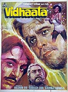 Vidhaata (1982) SL YT - Dilip Kumar, Shammi Kapoor, Sanjeev Kumar, Sanjay Dutt, Padmini Kolhapure, Amrish Puri, Madan Puri, Shreeram Lagoo, Tom Alter, Birbal, Krishan Dhawan, Jagdeep, Viju Khote, Madhu Malhotra, Mukri, Paintal, Sarika, Sudha Shivpuri