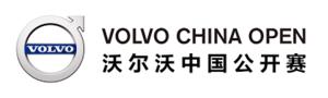 Volvo China Open - Image: Volvo China Open logo