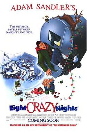 Eight Crazy Nights - Theatrical release poster