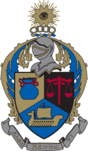 Alpha Kappa Psi - The Coat of Arms of Alpha Kappa Psi