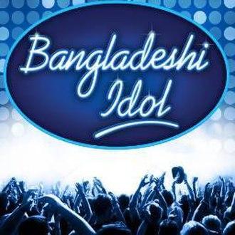 Bangladeshi Idol - Image: Bangladeshi Idol