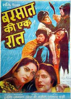 <i>Barsaat Ki Ek Raat</i> 1981 Indian Hindi-Bengali film by Shakti Samanta