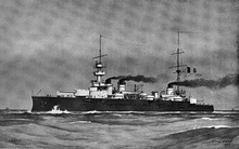 A large ship, with a black hull and light upper works, steams through choppy seas; dark black smoke drifts up from three funnels.