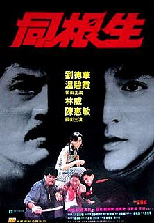 <i>Bloody Brotherhood</i> 1989 Hong Kong action film directed by Wang Lung-wei