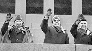 Triumvirate - Triumvirate of: (L-R) Nikolai Podgorny, Leonid Brezhnev, and Alexei Kosygin during October Revolution anniversary celebrations in 1973