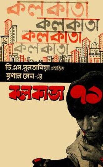 Calcutta 71 - Image: Calcutta 71 (1972)