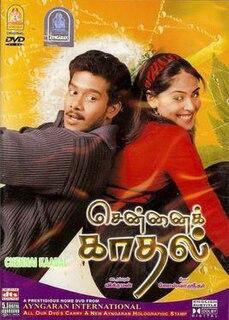 <i>Chennai Kadhal</i> 2006 film by Vikraman