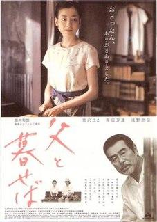 <i>The Face of Jizo</i> (film)