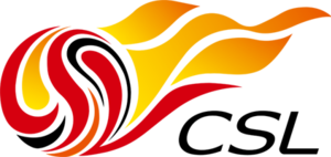 Chinese Super League - Image: Chinese Super League Logo 2