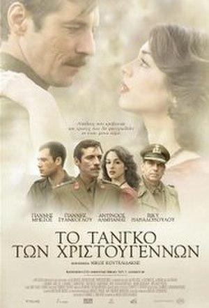 Christmas Tango - Film poster