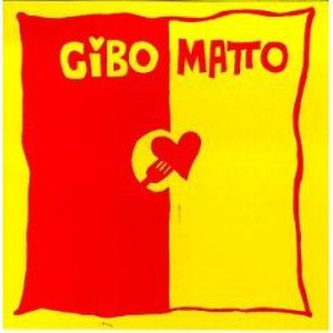 Cibo Matto (EP) - Image: Cibo Matto Selftitled EP