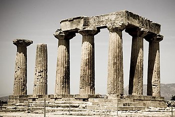 Corinthian Temple of Apollo