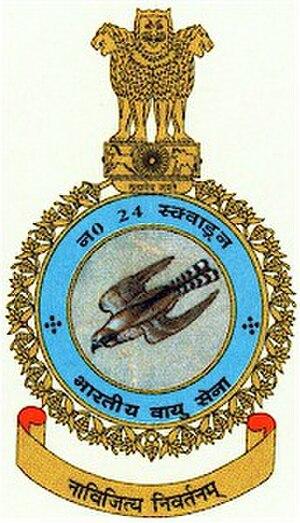 No. 24 Squadron IAF - Image: Crest of 24 Squadron