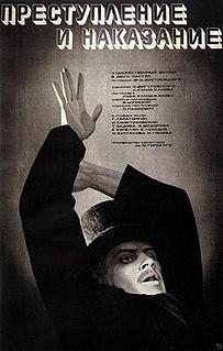 <i>Crime and Punishment</i> (1970 film) 1970 film by Lev Kulidzhanov