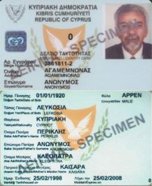 Cypriot identity card - Wikipedia