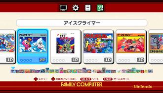 NES Classic Edition - Menu of the Nintendo Classic Mini: Family Computer