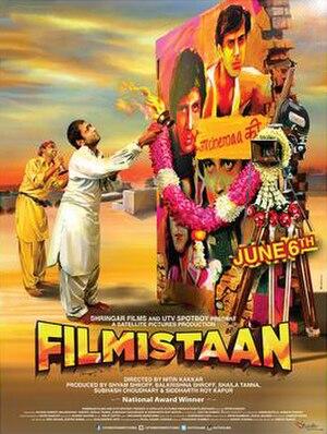 Filmistaan - Official film poster