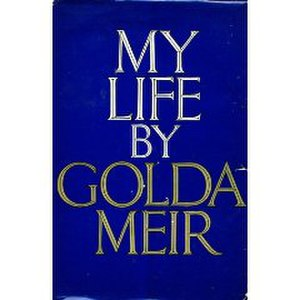 My Life (Golda Meir autobiography) - First US edition