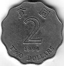 WikiZero - Hong Kong two-dollar coin