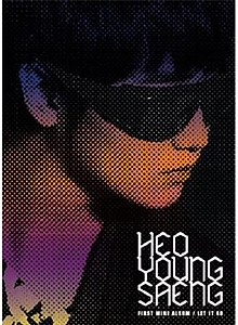 let it go heo young saeng ep wikipedia