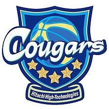 Hitachi High-Technologies Cougars logo