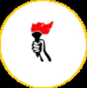 Jatiya Samajtantrik Dal - Image: Jatiyo Samajtantrik Dal Logo