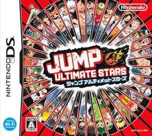 Jump Ultimate Stars - Image: Jump Ultimate Stars boxart